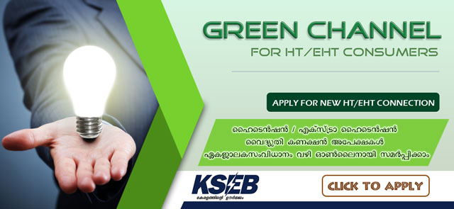 green channel ht eht